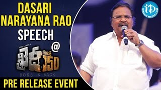 Dasari Narayana Rao Speech @ Khaidi No 150 Pre Release Event || Chiranjeevi || V V Vinayak - IDREAMMOVIES