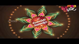 Maa Music : Wishes You A Happy Diwali - MAAMUSIC