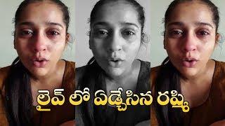 Anchor Rashmi Emotional Video About Present Situation | లైవ్ లో ఏడ్చేసిన రష్మి || IG Telugu - IGTELUGU