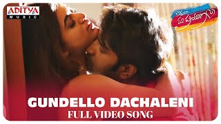 Gundello Dachaleni Full Video Song || Kothaga Maa Prayanam Movie || Priyanth, Yamini Bhaskar - ADITYAMUSIC