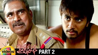 Railway Station Telugu Full Movie HD | Shiva | Sandeep | Sandhya | Sravani | Part 2 | Mango Videos - MANGOVIDEOS