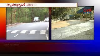 తిరుపతిలో చెదరని జ్ఞాపకాలు | Memories Of Independence Day | Tirupathi Ghat Road | CVR NEWS - CVRNEWSOFFICIAL