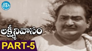 Lakshmi Nivaasam Full Movie Part 5 || Krishna, Sobhan Babu, Vanisree || K V Mahadevan - IDREAMMOVIES