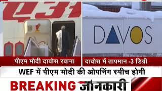PM Modi leaves for Switzerland to attend World Economic Forum - ZEENEWS