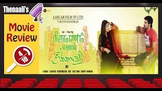 Thirumanam Ennum Nikkah Movie Review