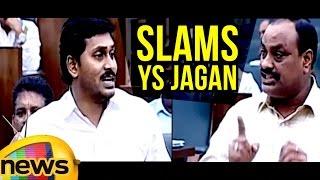 TDP MLA Acham Naidu Slams YS Jagan Over His Comments On Governor Speech And Budget | Mango News - MANGONEWS