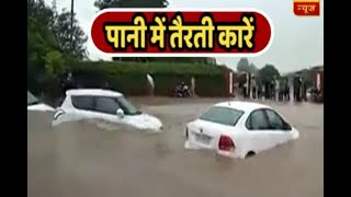 Water-logging in Chandigarh after three hours of rain makes cars float - ABPNEWSTV