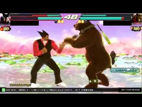Tekken Tag Tournament 2 | ( Heihachi \ Lars ) Vs. ( Marduk \ Kuma ) HD