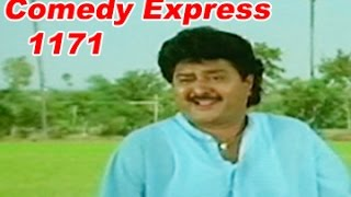 Comedy Express 1171 || Back to Back || Telugu Comedy Scenes - TELUGUONE
