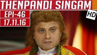 Thenpandi Singam 17-11-2016 Kalaignar TV Serial Episode 46