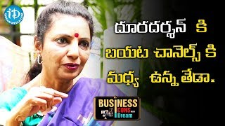 Difference Between Doordarshan And Private Channels - Sailaja Suman || Business Icons With iDream - IDREAMMOVIES