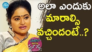 Divyavani  About Why She Converted To Christianity || Saradaga With Swetha Reddy - IDREAMMOVIES