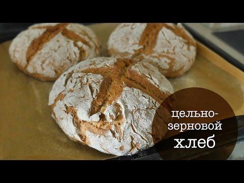 цельнозерновой хлеб рецепт в духовке с фото