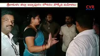 locals Protest In Front of Ichchapuram substation On Electricity Problem After titli Cyclone | CVR - CVRNEWSOFFICIAL