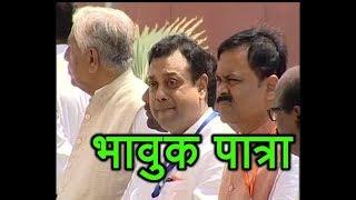 Atal Bihari Vajpayee: Convoy reaches BJP headquarters in Delhi, Sambit Patra Emotional - ABPNEWSTV