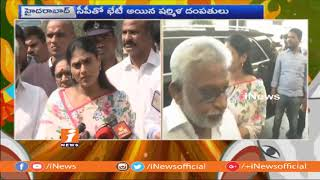 YS Sharmila Reacts Over Links With Prabhs | Complaint To CP over Rumours on Social Media | iNews - INEWS
