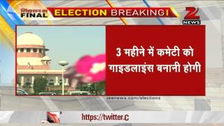 SC forms 3 member committee for govt advertisements - ZEENEWS