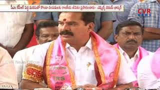 TRS MLA Vinay Bhaskar Speak to Media Over Konda Surekha Comments on CM KCR | CVR News - CVRNEWSOFFICIAL