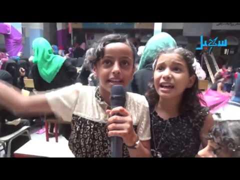 العيد في مدينة تعز ..
