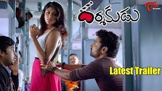 Darshakudu Latest Trailer || Ashok Bandreddi, Eesha Rebba, Pujita Ponnada - TELUGUONE