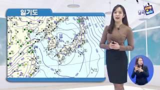 (수화방송) 날씨정보 02월 22일 ..