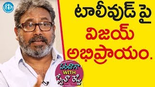 Fight Master Vijay About His Opinion On TFI | Saradaga With Swetha Reddy - IDREAMMOVIES