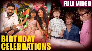 Full Video | Aaradhya Bachchan's Birthday Celebrations | Aishwarya Rai Bachchan | Shah Rukh Khan - HUNGAMA
