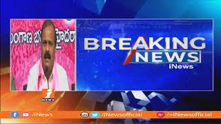 TRS MLC Karne Prabhakar Speaks To Media | iNews - INEWS