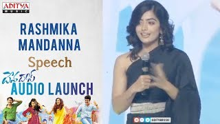 Rashmika Mandanna Cute Speech @ Devadas Audio Launch || Akkineni Nagarjuna, Nani - ADITYAMUSIC