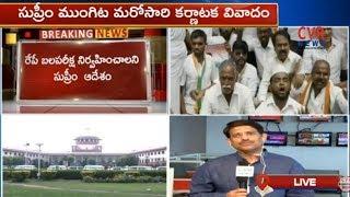 Supreme Court Proposes floor test for Yeddyurappa Government in Karnataka Tomorrow | CVR News - CVRNEWSOFFICIAL