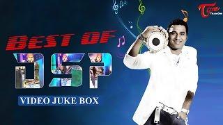 Best of DSP Video Songs Jukebox - TELUGUONE