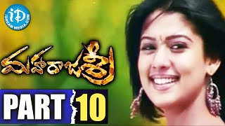 Maharajasri Full Movie Part 10 || Rishi, Nikita Thukral || S S Nivas || MM Srilekha - IDREAMMOVIES