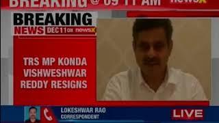 Big Shock to TRS | MP Konda Vishweshwar Reddy Resigns from TRS Part - NEWSXLIVE