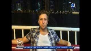 بالفيديو ...حفيد 'موشيه ديان' في أحد فنادق الدوحة