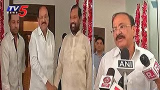 Presidential Election 2017: Venkaiah Naidu On Presidential Candidate Name   TV News - TV5NEWSCHANNEL