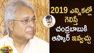 Undavalli Arun Kumar Open Challenge to Chandrababu Over 2019 Elections | Undavalli Press Meet - MANGONEWS