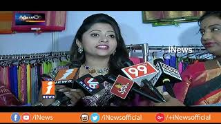 Trendz Exhibition Expo In Hyderabad | Metro Colours | iNews - INEWS