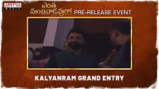 Kalyan Ram Entry | Entha Manchivaadavuraa Pre Release Event | Kalyan Ram | Mehreen - ADITYAMUSIC