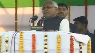 Nitish Kumar starts his election campaign with attack on BJP - NDTV