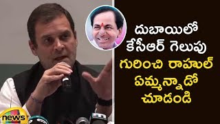 Rahul Gandhi Sensational Comments On KCR's Victory In Telangana Elections|Rahul Gandhi Latest Speech - MANGONEWS