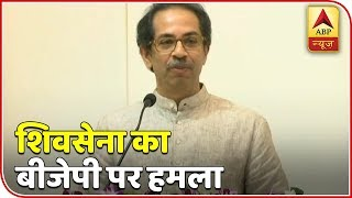 Shiv Sena attacks BJP on Ram temple issue - ABPNEWSTV