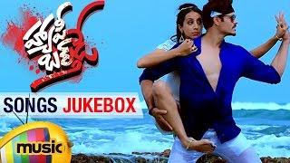 Happy Birthday 2016 Telugu Movie Songs | Audio Songs Jukebox | Sanjana | Sridhar | Mango Music - MANGOMUSIC