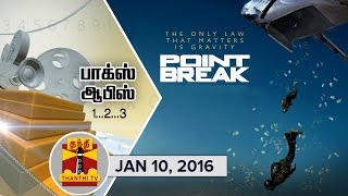 """Thanthi TV Box Office 10-01-2016 """"Which film gets Top position this Week..?"""" – Thanthi tv Show"""