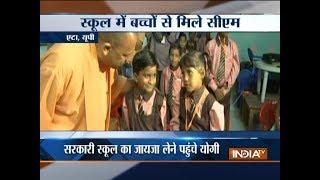UP CM Yogi Adityanath visits a government school in Etah - INDIATV