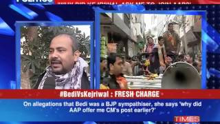 Kiran Bedi slams AAP - TIMESNOWONLINE