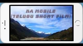 Na Mobile - Telugu Short Film - YOUTUBE