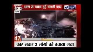 India News: Superfast 222 News in 22 minutes on 21th October 2014, 8:00 AM - ITVNEWSINDIA