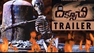 Diksoochi theatrical trailer | Bithiri Sathi | Dilip Kumar Salvadi | Chatrapathi Sekhar | Indiaglitz - IGTELUGU