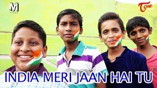INDIA MERI JAAN HAI TU | Music Video by Sashi Preetam & Usha | Independence Day 2016 Special - TELUGUONE