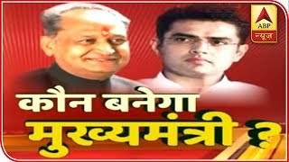 Decision of CM will be taken today, says Ashok Gehlot - ABPNEWSTV
